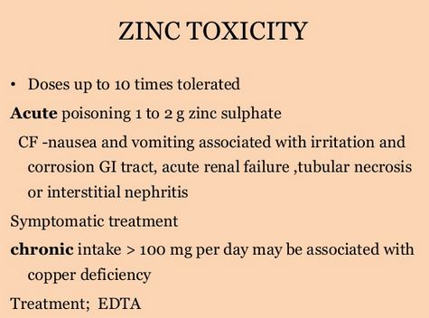 Zinc Toxicity symptoms treatment
